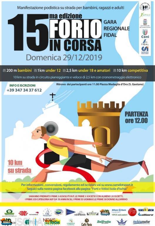 forio-in-corsa-1